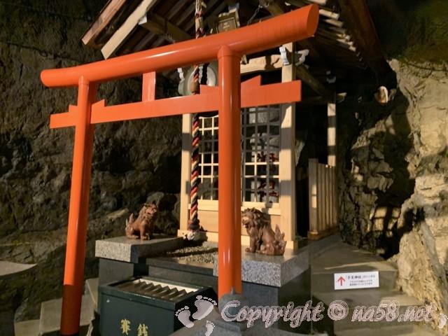 「飛騨大鍾乳洞」岐阜県高山市・鍾乳洞の中、子宝神社