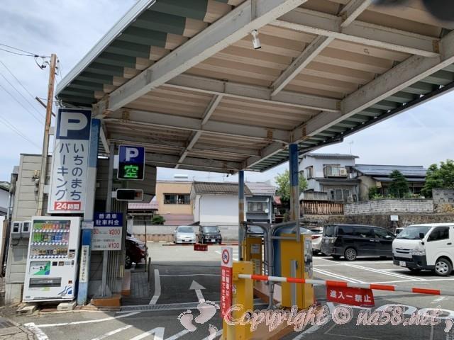 高山古い街並み保存地区(岐阜県高山市)散策 駐車場 いちのまちパーキング