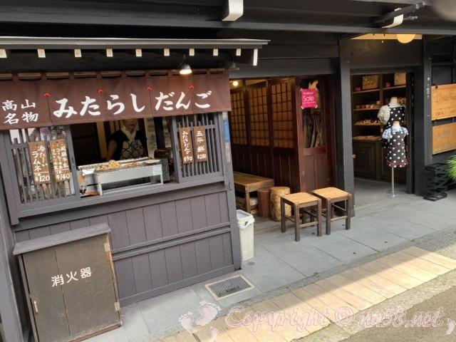 高山古い街並み保存地区(岐阜県高山市)散策 みたらし団子など食べ歩けるお店