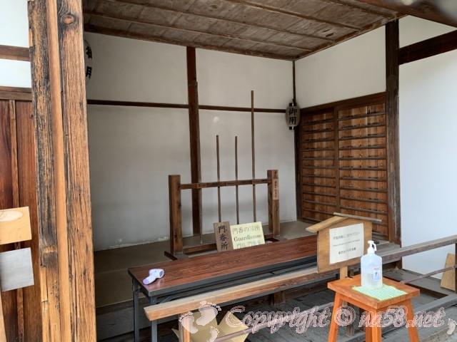 高山陣屋(岐阜県高山市)門番所