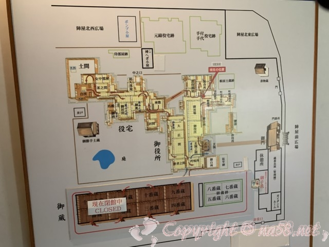 高山陣屋(岐阜県高山市)見学順路案内図