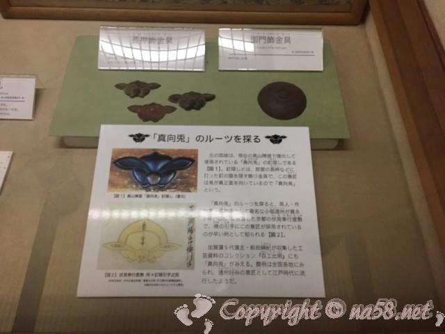 高山陣屋(岐阜県高山市)真向兎の釘隠しの解説