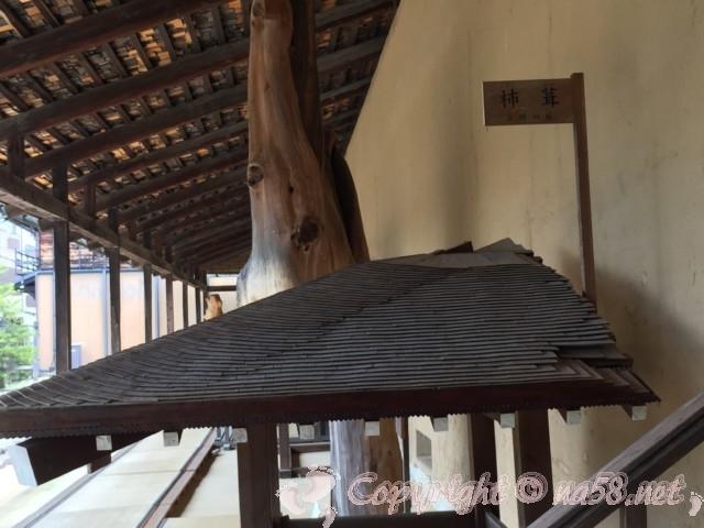高山陣屋(岐阜県高山市)柿葺き