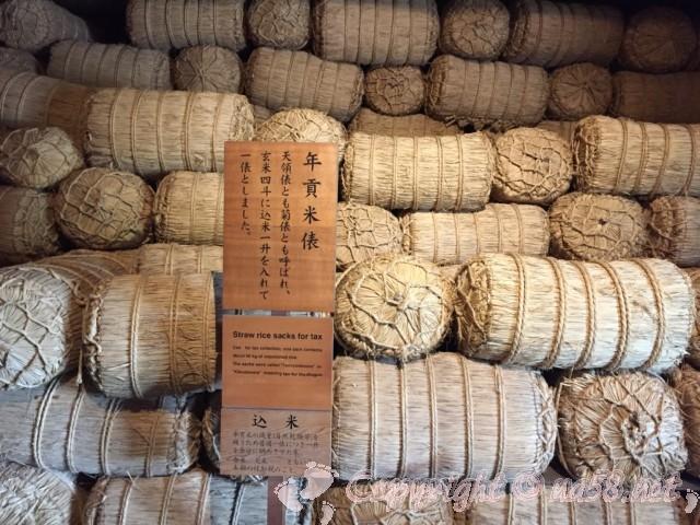 高山陣屋(岐阜県高山市)御蔵の米俵の山