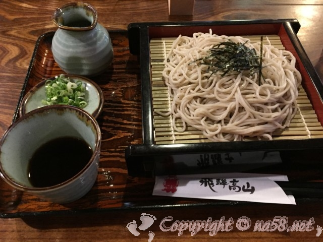 高山古い街並み保存地区(岐阜県高山市)散策でランチ食事 のがわさんで蕎麦