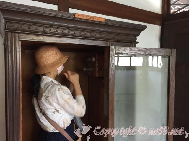 高山市政記念館(岐阜県高山市)にある電話ボックス