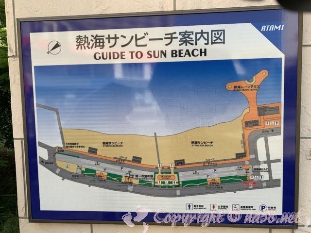 熱海サンビーチ案内図 静岡県熱海市