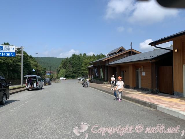 「道の駅箱根峠」(神奈川県箱根町)、標識と施設