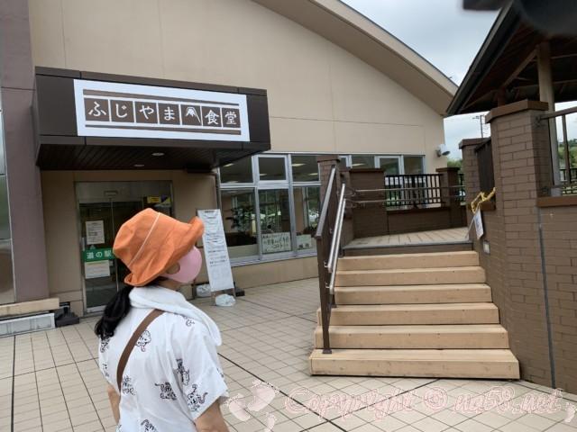 「道の駅すばしり」(静岡県小山町)ふじやま食堂入り口