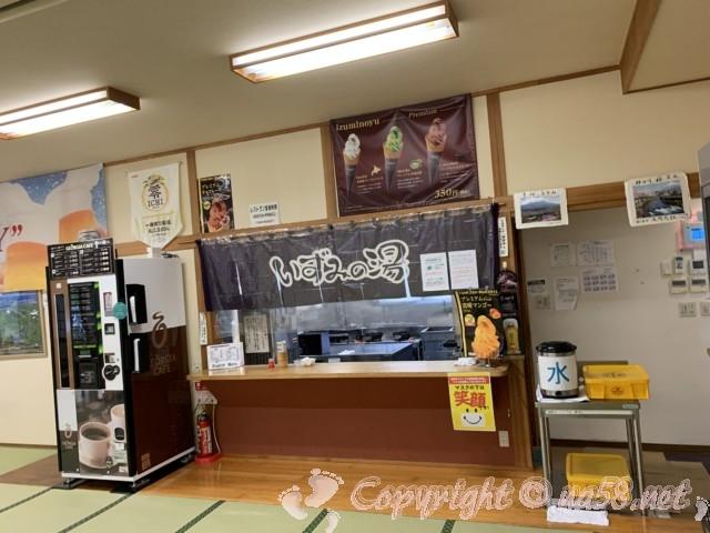 「いずみの湯」山梨県富士河口湖町 たたみの休憩室にある食事処