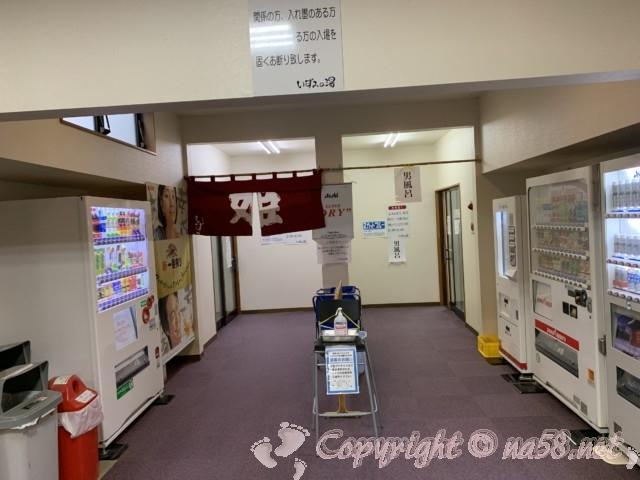「いずみの湯」山梨県富士河口湖町 男風呂と女風呂入り口