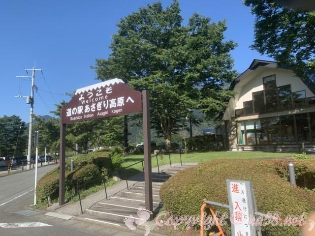 「道の駅朝霧高原」(静岡県富士宮市)フードパークからの門