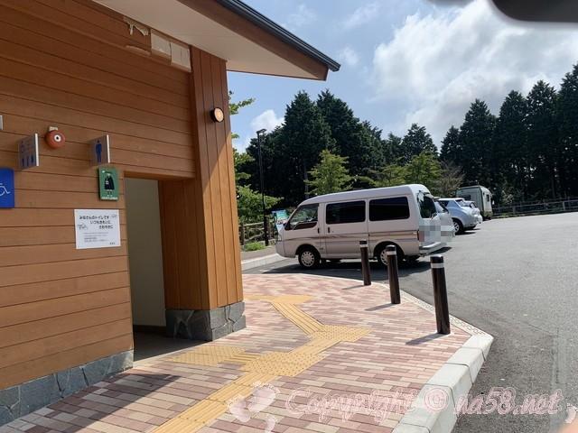 「道の駅箱根峠」(神奈川県箱根町)トイレと駐車場