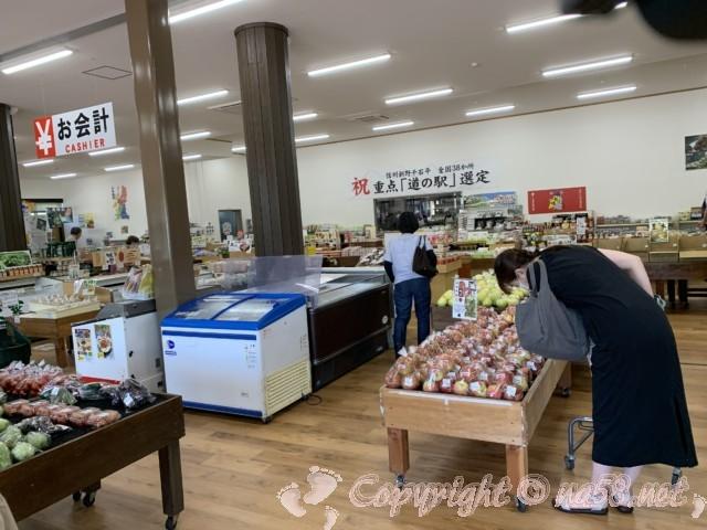 「道の駅 信州新野千石平」(長野県阿南町)物産コーナー