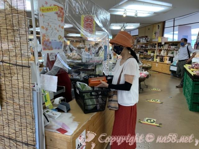 「道の駅 可児ッテ」(岐阜県可児市)地元産地のものを購入