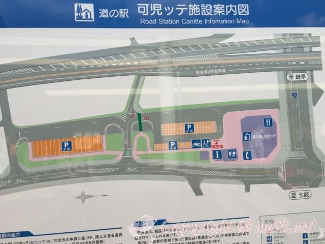「道の駅 可児ッテ」(岐阜県可児市)の施設案内図