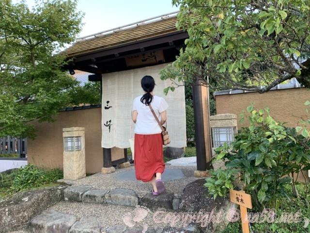 天然温泉三峰(岐阜県可児市)入り口玄関のれんをくぐる