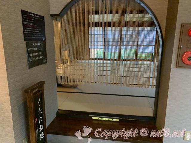 天然温泉三峰(岐阜県可児市)のたたみの休憩所