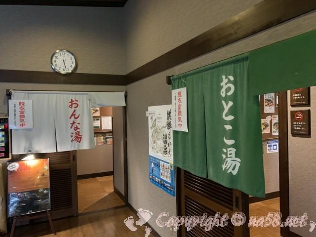 天然温泉三峰(岐阜県可児市)男湯と女湯ののれん