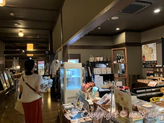 天然温泉三峰(岐阜県可児市)地元の菓子詰め合わせ大箱入りで買う