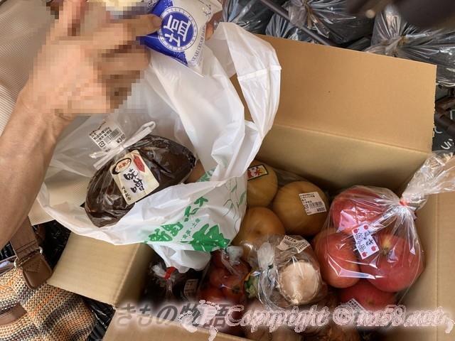 「道の駅 信州新野千石平」(長野県阿南町)で買い物、3年ものの味噌、りんご、豊水、しいたけなどなど