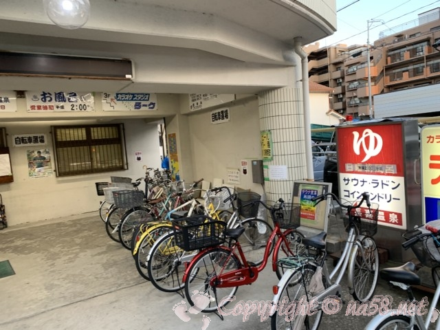 長喜温泉(名古屋市北区)の駐輪場