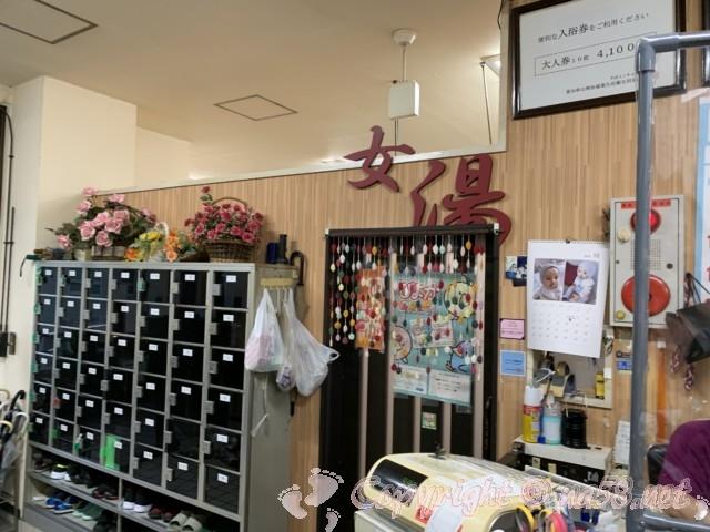 長喜温泉(名古屋市北区)女湯入り口と下駄箱