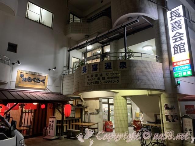 長喜温泉(名古屋市北区)一階には居酒屋さん