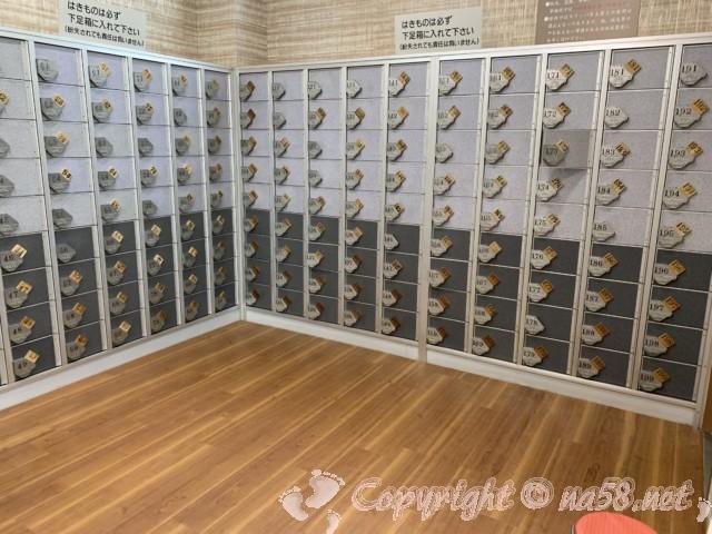 ぽかぽか温泉新守山乃湯(名古屋市守山区)の靴箱、下駄箱