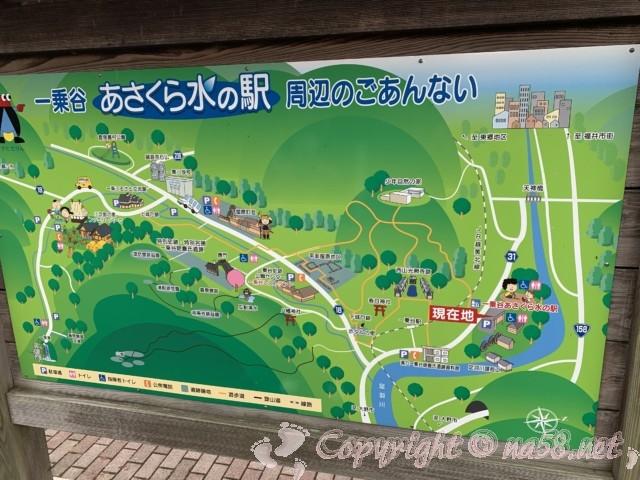 「道の駅 一乗谷あさくら水の駅」(福井県福井市)一乗谷朝倉遺跡などの周辺地図