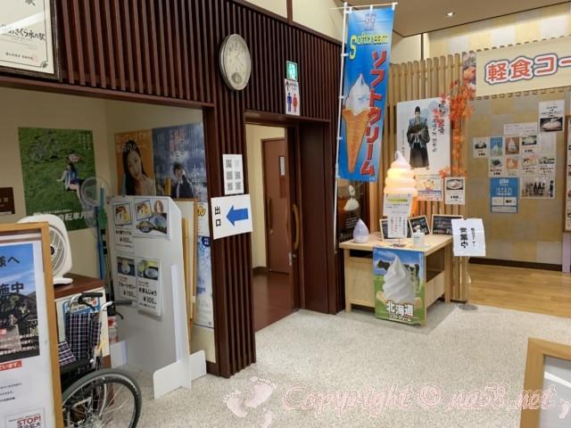 「道の駅 一乗谷あさくら水の駅」(福井県福井市)施設内のトイレ