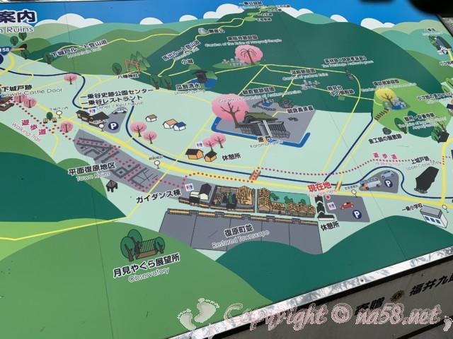 一乗谷朝倉市遺跡案内図(福井県福井市)
