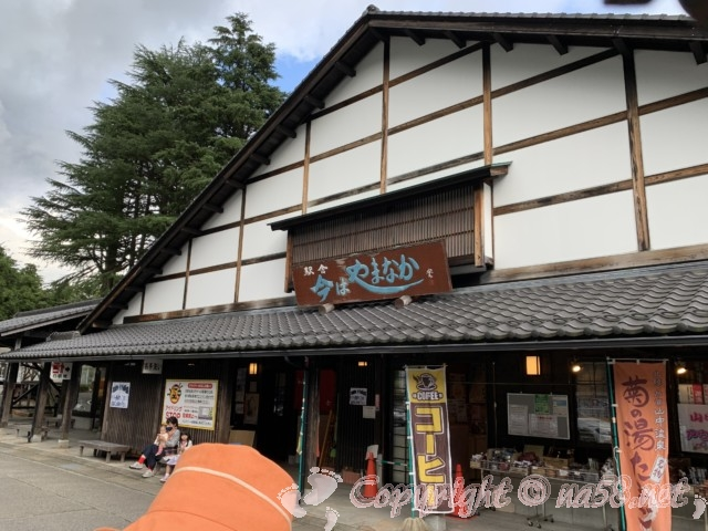 「道の駅山中温泉湯けむり健康村」(石川県加賀市)の駅舎