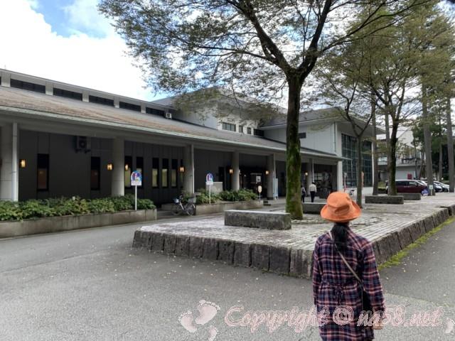 「道の駅山中温泉湯けむり健康村」(石川県加賀市)の併設の温泉施設 ゆーゆー館