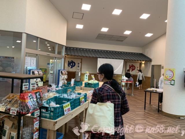 「霞の郷温泉」(福井県坂井市)地元の野菜や特産品 お土産も