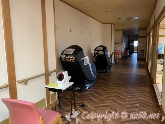 「霞の郷温泉」(福井県坂井市)血圧計、電動マッサージチェア