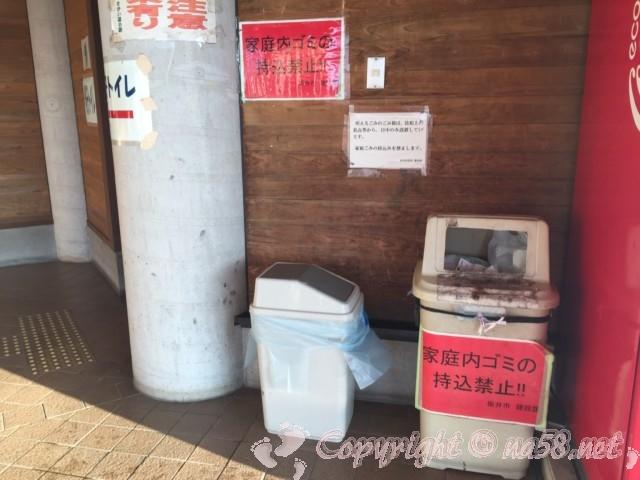 「道の駅さかい」(福井県坂井市)ゴミ箱あり