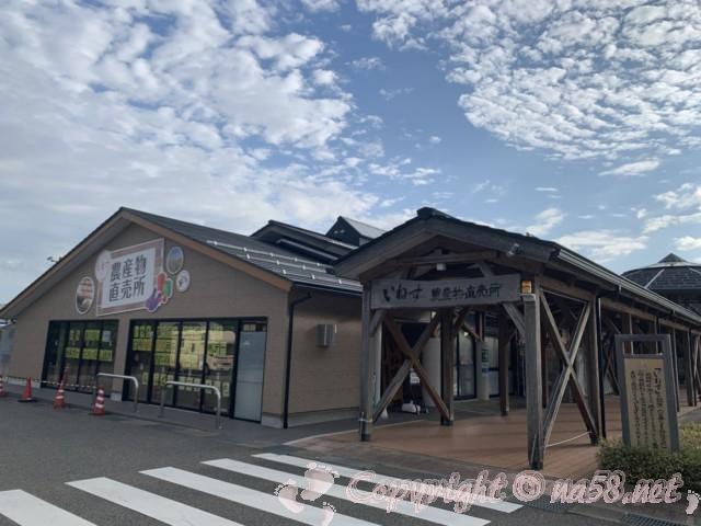 「道の駅さかい」(福井県坂井市)農産物直売所