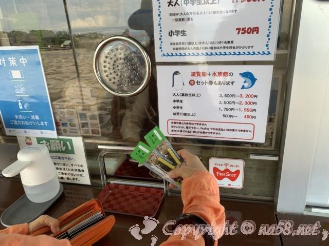 東尋坊(福井県坂井市)遊覧船切符売り場