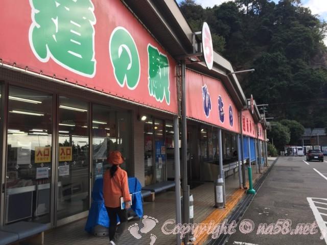 「道の駅越前」(福井県越前市)国道305号を挟んだ向かいの海産物販売所とP