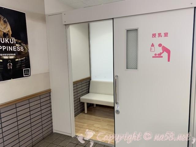 道の駅河野(福井県南越前町)授乳室