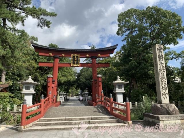 氣比神社(神宮)福井県敦賀市・日本三大鳥居