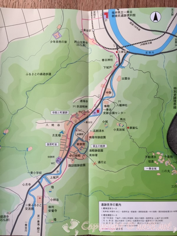 一乗谷の地図 見学コース案内 資料館のパンフレットより