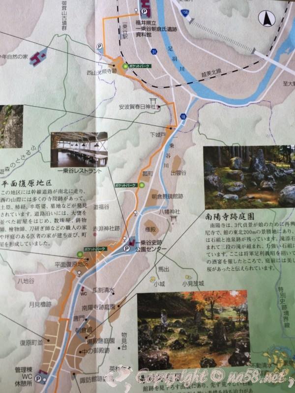 一乗谷朝倉氏遺跡(福井県福井市)中心付近の地図