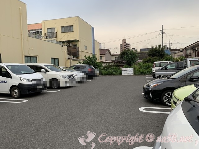 八千代湯(名古屋市西区上名古屋)店舗向かいの一番広い駐車場