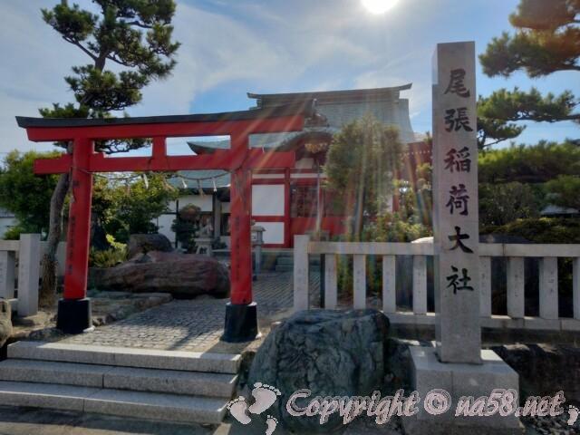 尾張温泉東海センター(蟹江町)尾張稲荷大社 温泉の守護神
