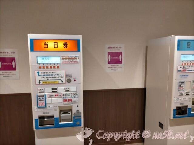 尾張温泉東海センター(蟹江町)券売機