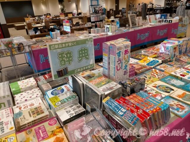 尾張温泉東海センター(蟹江町)本・CD