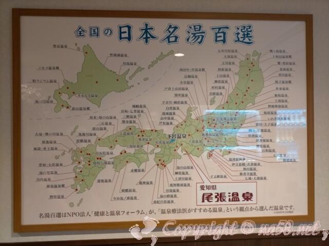 日本名湯百選の地図