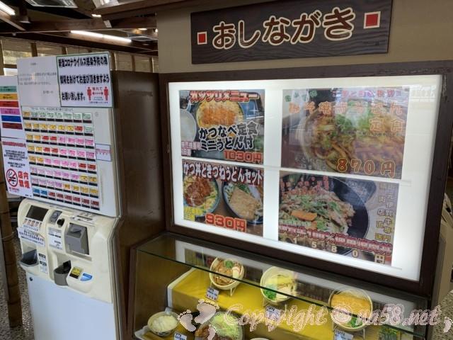 道の駅いが(三重県伊賀市)の食事処メニュー